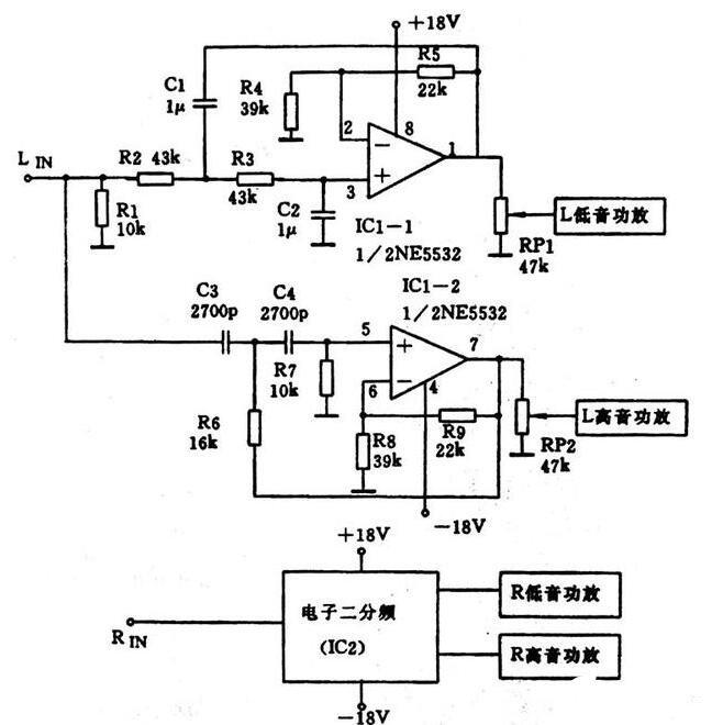 基于NE5532的電子二分頻前級電路