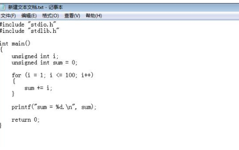 C语言一个功能的实现过程