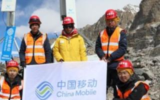中國移動宣布,5G信號已經覆蓋到了珠峰峰頂