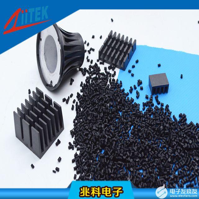 导热塑料具备高导热、高绝缘、高阻燃的优良特性