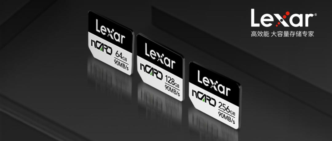 Longsys聯合長江存儲發布全球最小存儲卡