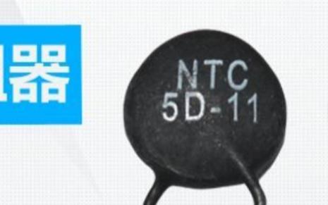 選擇熱敏電阻溫度傳感器的考慮因素
