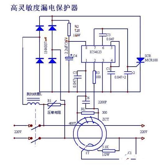 兩款高靈敏度漏電保護器電路圖解析