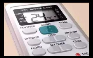 幾種常見的空調溫控器的快速檢測方法