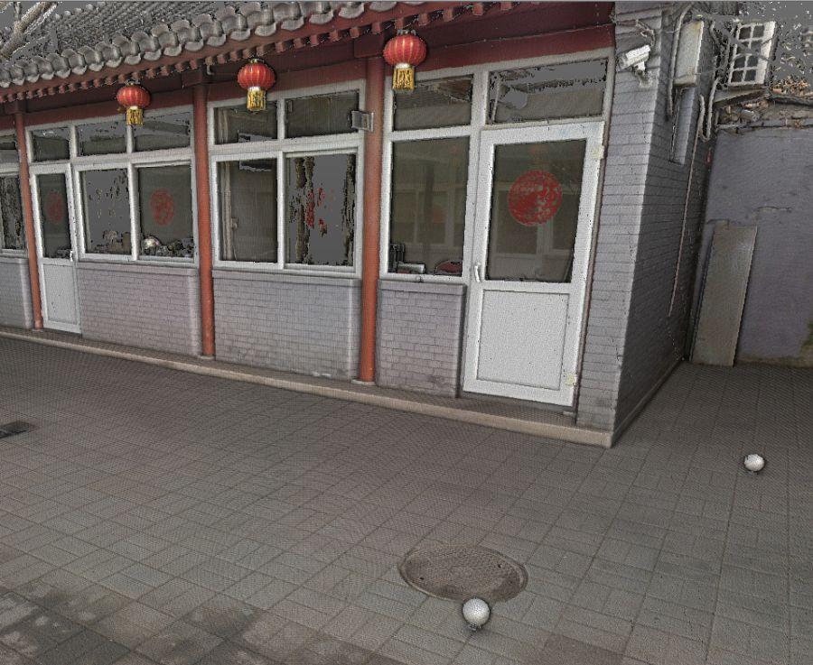北京四合院三维数字化改造项目