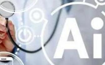 一種新的機器學習模型讓醫生確定非典型導管增生是否...