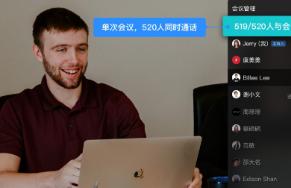 """""""百度Hi""""再升级,推出支持在线520人的音视频..."""