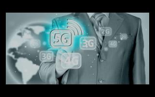 一個個5G應用,在各個領域發揮著重要作用