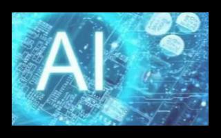 AI創投到底是已成泡沫被湮滅了呢?