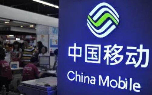 華為四月手機銷量增長 中移動5G用戶大增1632萬戶