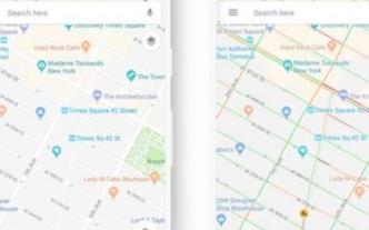 您如何看待即将到来的Google Maps变化?