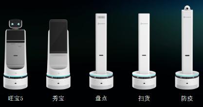 """科沃斯商用和英特爾打造智能機器人生態平臺,""""端、邊結合""""是趨勢"""