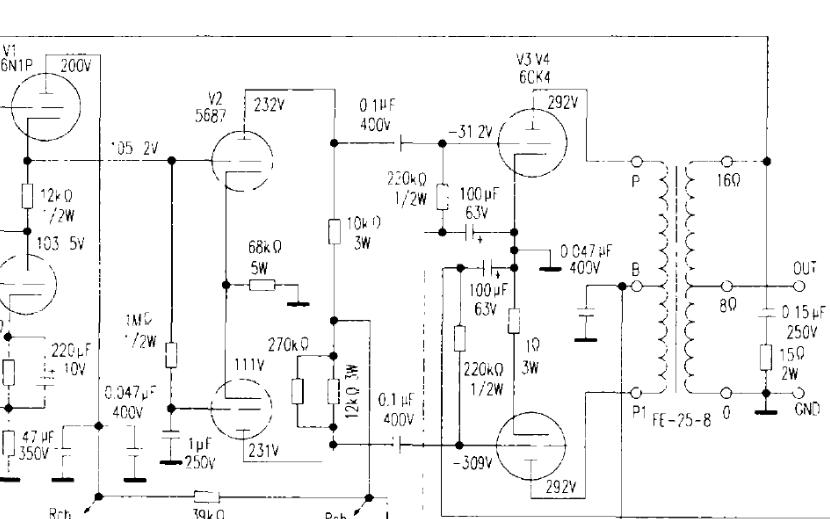 6CK4推挽8瓦的功率放大器详细介绍说明
