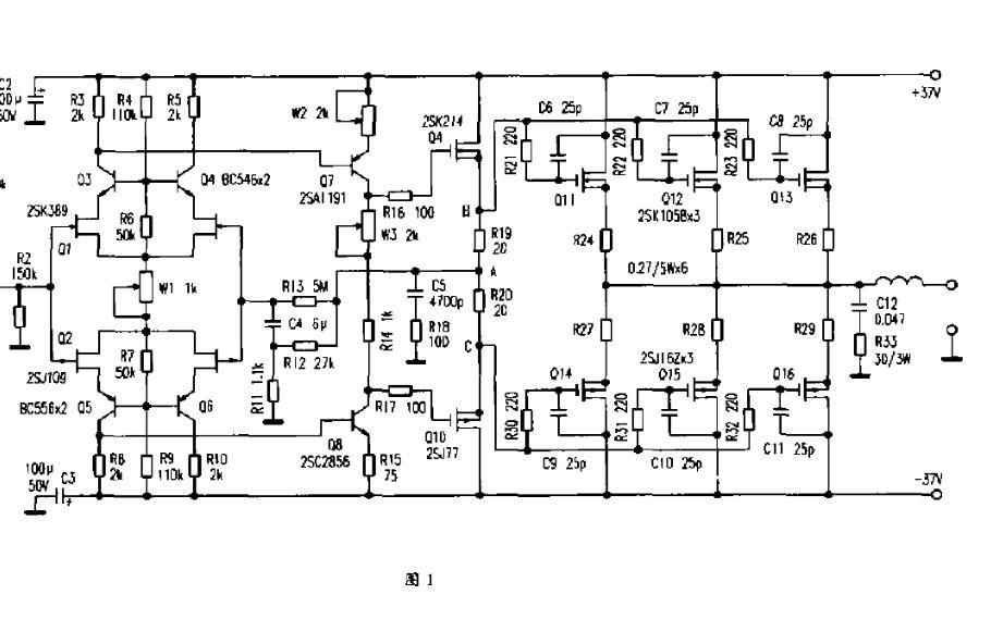 如何制作一个纯甲类的FET功率放大器