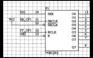 如何使用USB接口实现LED显示系统的设计