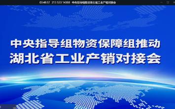 國科微與長江存儲達成大規模采購協議