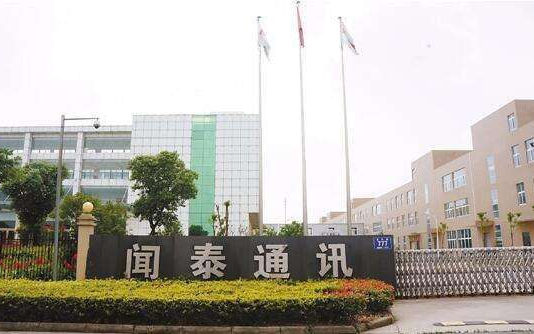 聞泰科技擬加大投資安世中國引入高功率MOSFET...