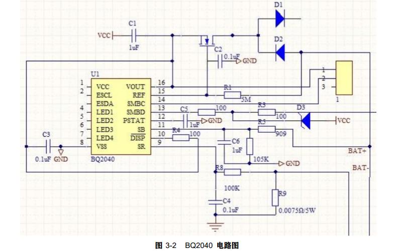 如何使用单片机实现锂离子电池电量检测系统的设计
