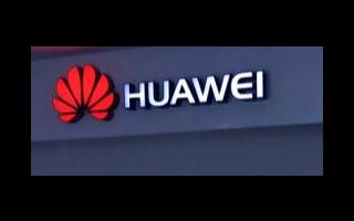 華為鴻盟至少比Android快60%