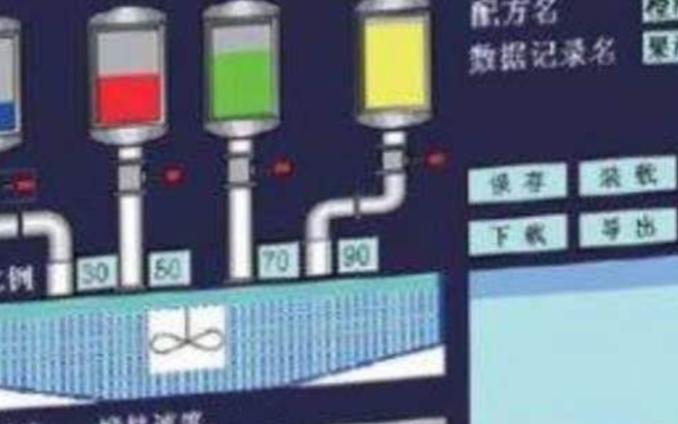 触摸屏如何联接监控远程的PLC