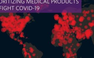 Maxim宣布公司正在加快醫療設備元器件的生產