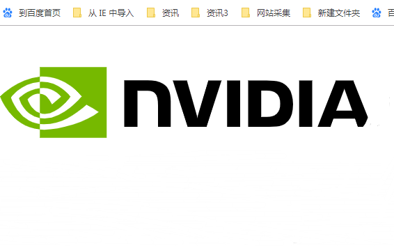 NVIDIA成功收购Mellanox,为打造新一代数据中心注入强劲动力