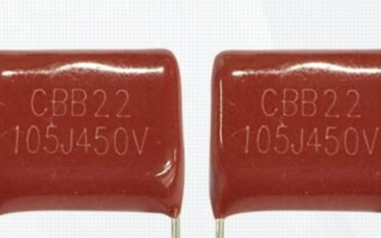 简述CBB电容器常用的五种应用场合