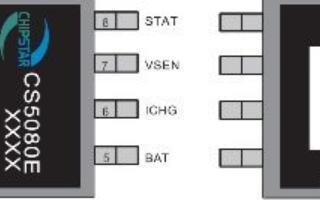 USB 5V如何給雙節8.4V/三節12.6V串...