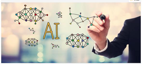 人工智能即服務為何勢在必行