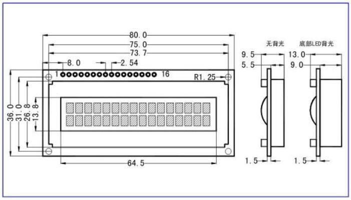lcd1602的封装_lcd1602的初始化程序
