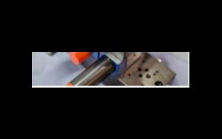 液壓機是用來干什么的_液壓機的優缺點
