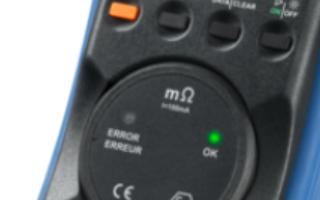 测量易爆环境专用精密微欧表、万用表Metrahi...