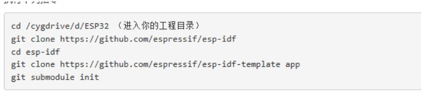 ESP32環境搭建以及入門編程_esp32引腳圖