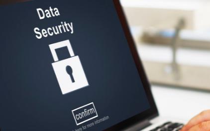 盤點大數據世界中的七種災難性網絡安全錯誤