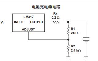 LM317可调节3端正电压稳压器的数据手册免费下载