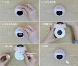 京東方推出了支持科學母乳喂養的智能便攜產品——BOE母乳分析儀