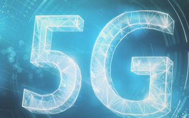 从五个方面加快推动5G等新基建的发展