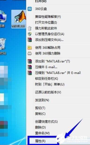 matlab7.0安裝后打不開_matlab7.0安裝后不能用