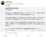 小米10系列在中国区的销量早已破百万