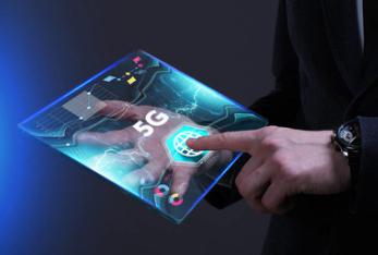 王志勤:如何通過依托公網打造5G行業的虛擬專網