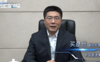 中國聯通發布MEC邊緣云商用網絡,聚力打造MEC邊緣云產業新生態
