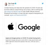 苹果和谷歌这两大死对头竟然破天荒地走在一起