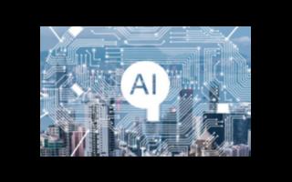 斯坦福大學以人為本的人工智能研究所