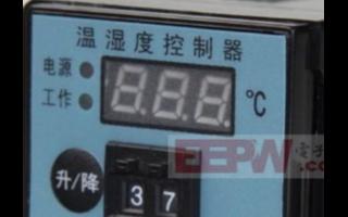 溫濕度控制器原理及分類
