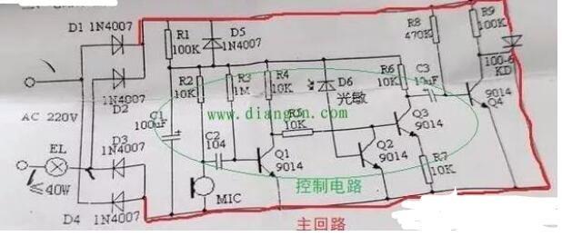 声光控灯电路原理图_声光控小灯电路图