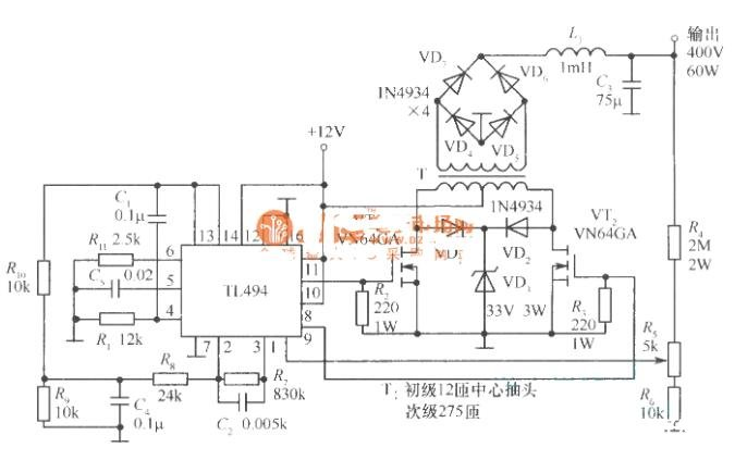 VMOS管開關電源電路圖