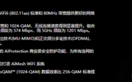 WIFI6产品中的电源应用