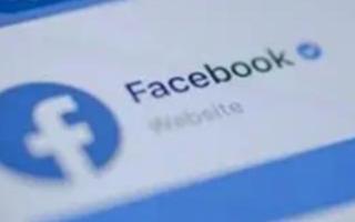 Facebook鎺ㄥ嚭涓?娆炬棬鍦ㄥ垱寤哄拰瑙傜湅瀹炴椂娓告垙鐜╂硶鐨勫簲鐢ㄧ▼搴?