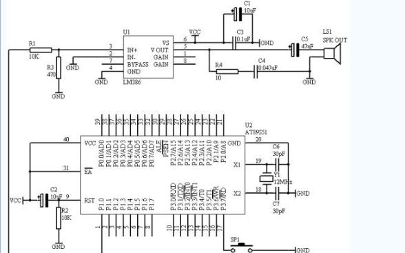 使用单片机实现门铃设计的资料和源代码说明