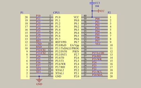 HC6800-ES V2.0開發板的電路原理圖免費下載